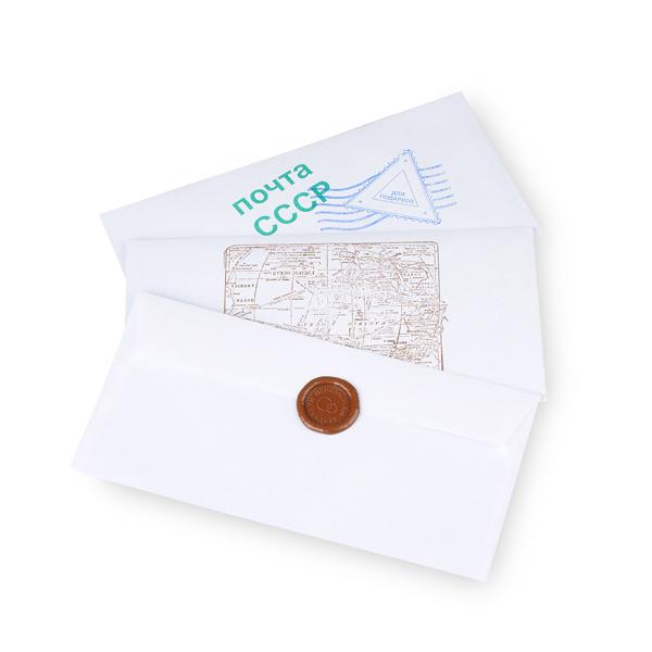 Конверты подарочные с сургучной печатью.